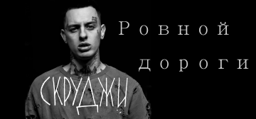 https://zg.megafon.ru/
